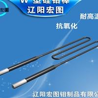 W型硅鉬棒硅鉬棒價格硅鉬棒廠家