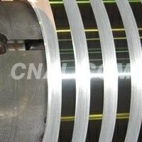 生產窄條鋁帶