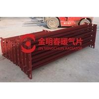 金明春    工业翅片管系列散热器厂家直销