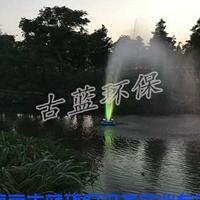 黑臭河曝气机鱼塘增氧机太阳能造流曝气机
