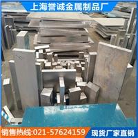 山东2A12铝棒价格 2a12薄铝板 铝板