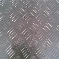 交货期快的花纹板铝板厂家