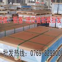 1100超厚鋁板規格不限