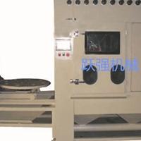 模具喷砂机 模具专用喷砂机 模具环保喷砂机