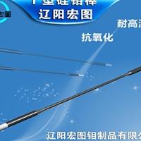 I型硅钼棒硅钼棒价格硅钼棒厂家