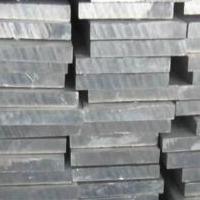 供应美国进口7075铝排