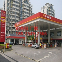 天津加油站吊顶白色条形扣板厂家直销