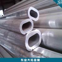 2024-T351厚壁铝管