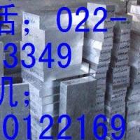 7075铝板模具用35毫米超硬铝板