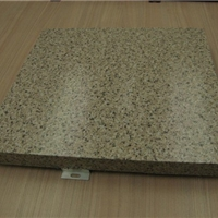 商場外墻造型沖孔氟碳鋁單板-德普龍