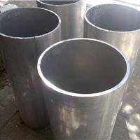 大口径铝管7075