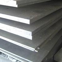 铝板材质1060   1050