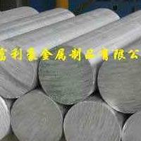 【2031】铝板供应商、铝棒批发