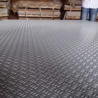 防滑铝板1050     6063