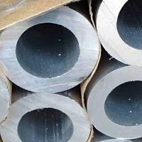天津定制7075高强度无缝铝管 航空铝管