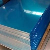 拉絲鋁板 6061 貼膜鋁板