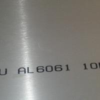 6061工装夹具专用板 夹具行业专用6061