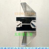 江苏专业生产太阳能支架夹具型材