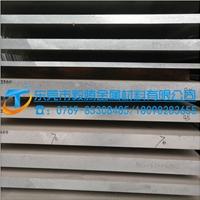 进口铝板1060铝合金板料