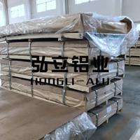 阳极氧化铝板5052-H112折弯