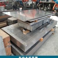 批发镜面铝板 6061铝板厂家