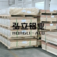 AL5052铝板 氧化铝板