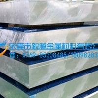 1060中厚板进口铝板批发