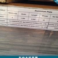 6061鋁板哪家好