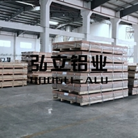 阳极氧化铝板5052 5056