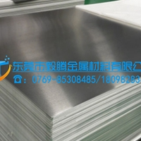 进口铝板1060压花铝板