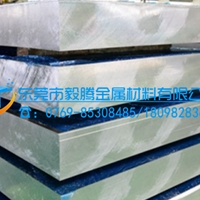 进口铝板1060中厚板规格