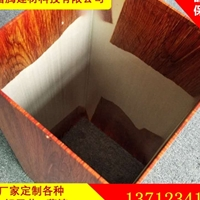 铝合金方管型材规格 铝木方 铝木方通