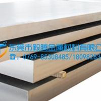 毅腾铝板1060中厚板铝板区别
