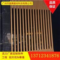 木纹铝合金方管 铝合金方管规格尺寸