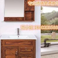 全鋁家具型材 鋁合金浴室柜型材