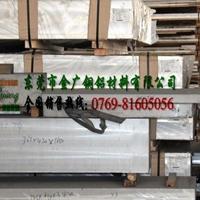 美国ALCOA铝合金板 1060铝板化学成分
