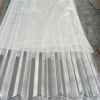 750型铝瓦  铝瓦密度  铝瓦厂家