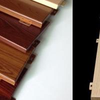 2.02.53.0木紋鋁單板