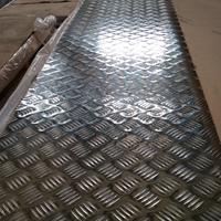 防滑花纹铝板、车用防滑铝板