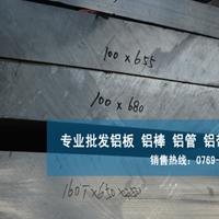 廠家銷售2117鋁合金中厚板