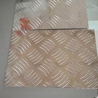 铝花纹防滑板、防滑花纹铝板
