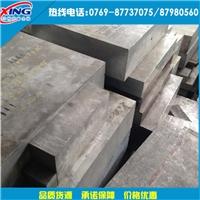 80mm超厚鋁板QC-10  美鋁模具鋁板