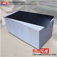 瑞橋uv印刷鋁板正白背黑色可用于電暖畫