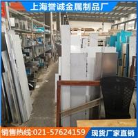 1060-H24铝板  1060铝卷板 自由切割