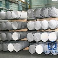 进口2219铝排 2219铝棒切削性