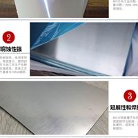 7A33高强度7A33铝板价格