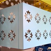 铝空调罩 铝空调罩厂家 铝空调罩价格