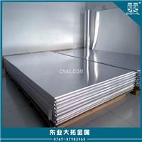 7050拉伸铝板