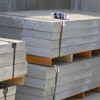 2A12铝板规格,2A12铝板供应商