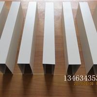 铝镁合金铝方通 兴旺装饰 木纹哑灰铝方通